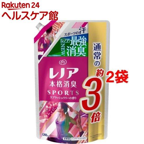 レノア 本格消臭 スポーツ スプラッシュリリーの香り つめかえ用超特大サイズ(1260mL*2コセット)【レノア】