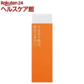 ネスノ バランスセラム 化粧水(210ml)【ネスノ(nesno)】