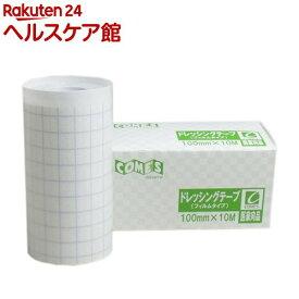 ドレッシングテープ フィルムタイプ 100mm*10m(1巻入)