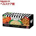 クノール スープデリ サーモン/トマト/ブラウン 3種アソート(18袋入)【クノール】