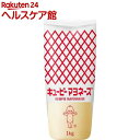 キユーピー マヨネーズ(1kg)【spts4】