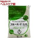 フルールドセル 塩の花(1kg)【伯方の塩】