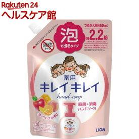 キレイキレイ 泡ハンドソープ フルーツミックスの香り 詰替え用 大型サイズ(450ml)【キレイキレイ】