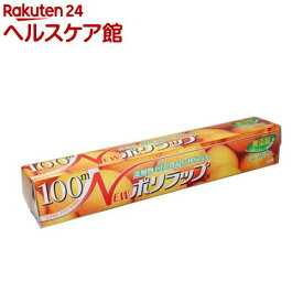 無添加ニューポリラップ(30cm*100m)【more30】【ポリラップ】