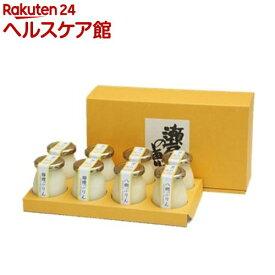 果実ぷりん 八朔4個・檸檬4個 セット(1セット)
