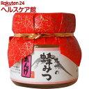 九州のれんげ蜂蜜(300g)【川口養蜂場】【送料無料】