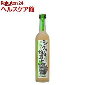 沖縄産シークワーサー梅酒 12度(500mL)