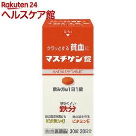 【第2類医薬品】マスチゲン錠(30錠)【マスチゲン】