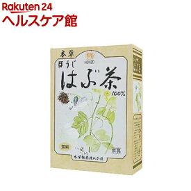 ほうじ はぶ茶(10g*32包)【more30】【本草】