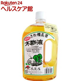 土佐備長炭 木酢液(500ml)【木炭屋】