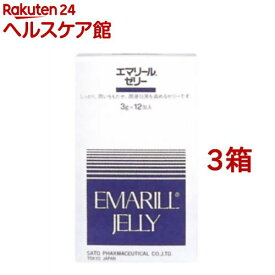 佐藤製薬 エマリール ゼリー(3g*12包入*3箱セット)【sato(サトウ製薬)】