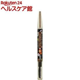 ドド アイブロウプラス BP30(1本入)【ドド(ドドメイク)】