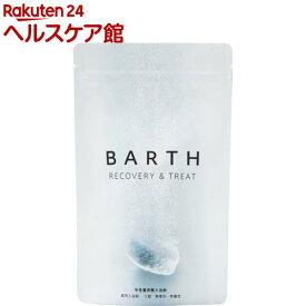 薬用BARTH中性重炭酸入浴剤(15g*9錠)【BARTH(バース)】