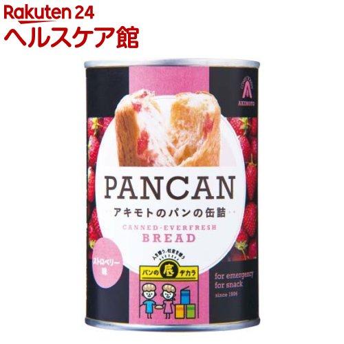 おいしい備蓄食 缶入りソフトパン ストロベリー味(100g)【おいしい備蓄食】