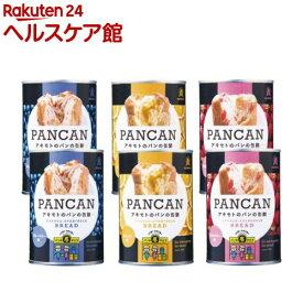 アキモトのパンの缶詰 PANCAN 6缶セット(1セット)【spts14】【パンの缶詰】[防災グッズ 非常食]