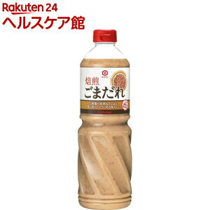 キッコーマン 焙煎ごまだれ 業務用(1L)【キッコーマン】