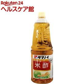 タマノイ 国産米100%使用 ヘルシー米酢 PET(1.8L)