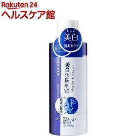 ちふれ 美白化粧水 VC(180ml)【ちふれ】