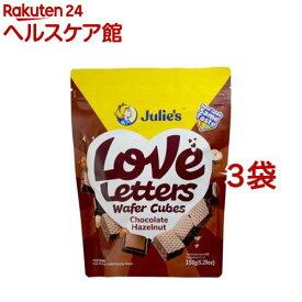 ジュリーズ キューブウエハース ヘーゼルチョコレート(150g*3コセット)【ジュリーズ】