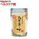 沖縄の海塩 ぬちまーす(250g)【ぬちまーす】