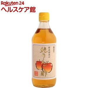 菊昌菊原の純りんご酢(500ml)