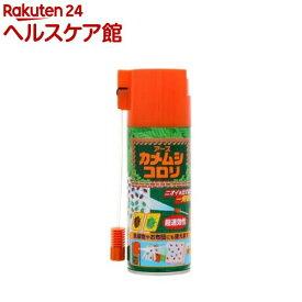 カメムシコロリ(300ml)【spts10】【アース】