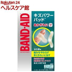 バンドエイド キズパワーパッド 水仕事用(10枚入)【バンドエイド(BAND-AID)】[絆創膏]