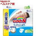 グーン まっさらさら通気 テープタイプ Sサイズ(104枚入)【グーン(GOO.N)】