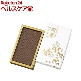司薫 白檀 バラ詰(180g)【日本香堂】