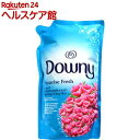 ベトナムダウニー サンライズフレッシュ 詰替え(1.6L)【ダウニー(Downy)】
