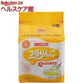 つるりんこ クイックリー(3g*30本入)【つるりんこ】
