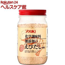 ユウキ食品 化学調味料無添加のえびだし 顆粒(110g)【ユウキ食品(youki)】