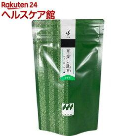 薩摩の緑茶 知覧茶(3g*8包入)