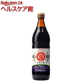 純正うすくち醤油(900ml)【spts4】
