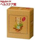 ヤングビーナス にごり湯 薬用入浴剤 化粧箱入 CX-20M(1.2kg)【ヤングビーナス】