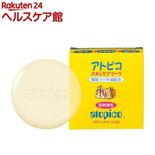 大島椿 アトピコ スキンケアソープ(80g)