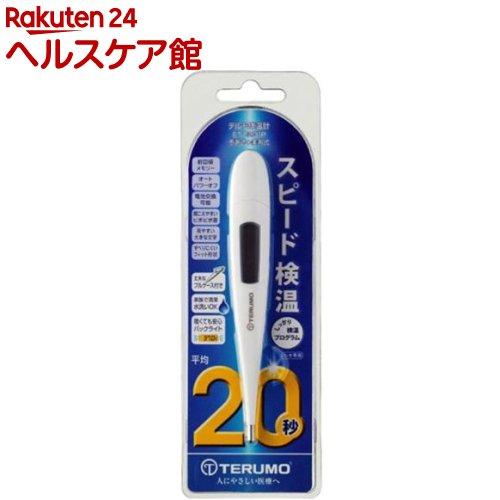 体温計/テルモ電子体温計 C231P(1本入)