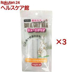 ペットプロ ロイヤルゴートミルク 猫用 ピューレタイプ チキン・レバー&やぎミルク(14g*4本入*3袋セット)【ペットプロ(PetPro)】