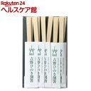 国産材 吉野ひのき天削割箸(10膳)