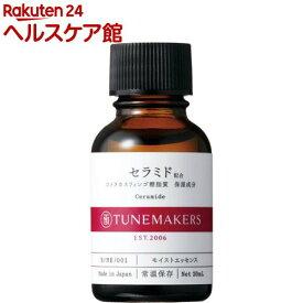 チューンメーカーズ セラミド(20ml)【チューンメーカーズ(TUNEMAKERS)】