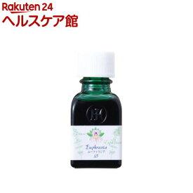ホメオパシージャパン マザーチンクチャー ユーファラジア 小(20mL)【HJマザーチンクチャー】