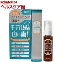 ティースドロップ 薬用歯磨き(30ml)【イービーエスebs.】