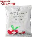 チアシード蒟蒻ゼリー発酵プラス ライチ味(10個入)