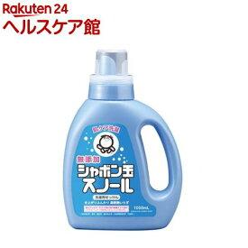 シャボン玉スノール 本体(1L)【シャボン玉石けん】