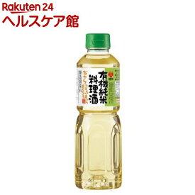 盛田 有機純米料理酒(500ml)【spts4】【more30】【盛田(MORITA)】