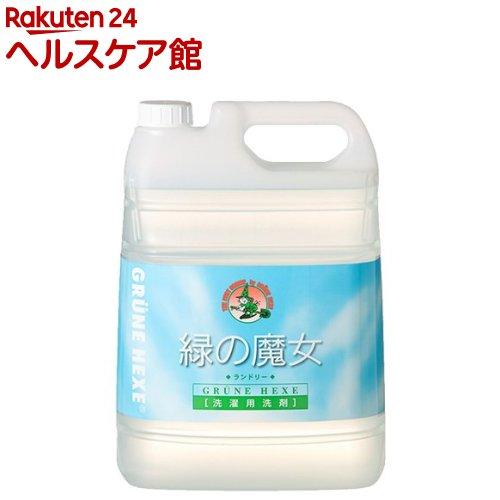 緑の魔女 ランドリー 業務用(5L)【ichino11】【緑の魔女】
