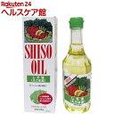 しそ油(えごま油)(280g)【スギヤマ薬品】