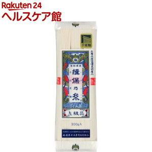 手延素麺 揖保乃糸 上級品(300g)【spts2】
