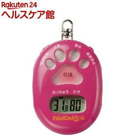 わんにゃんらいふ 携帯型自動環境見守り計&超音波トレーナー YP-100 ピンク(1台)