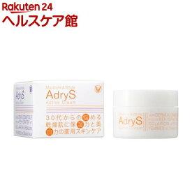 アドライズ(AdryS) アクティブクリーム(30g)【アドライズ(AdryS)】